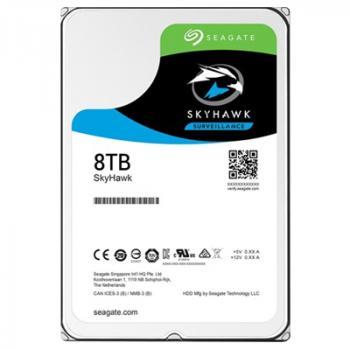Ổ cứng Seagate Skyhawk 8TB 3.5